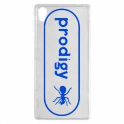Чехол для Sony Xperia Z5 Prodigy Logo - FatLine