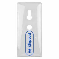 Чехол для Sony Xperia XZ3 Prodigy Logo - FatLine