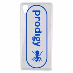 Чехол для Sony Xperia X Prodigy Logo - FatLine