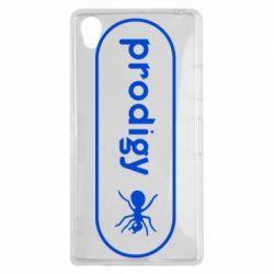 Чехол для Sony Xperia Z1 Prodigy Logo - FatLine