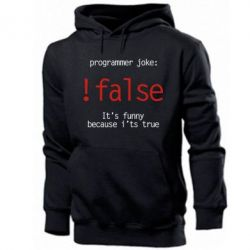 Мужская толстовка Programmer joke: !false