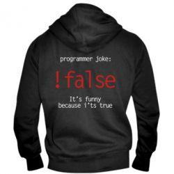 Мужская толстовка на молнии Programmer joke: !false