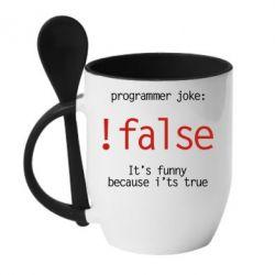 Купить Кружка с керамической ложкой Programmer joke: !false, FatLine