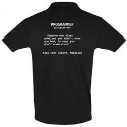 Футболка Поло Programmer