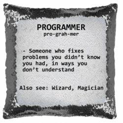 Пивной бокал Programmer
