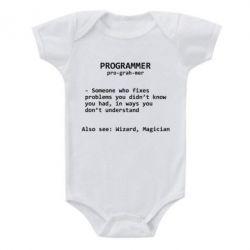 Детский бодик Programmer
