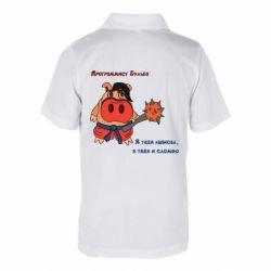 Дитяча футболка поло Програміст Бульба