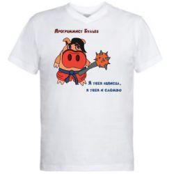 Чоловіча футболка з V-подібним вирізом Програміст Бульба
