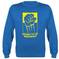 Реглан Proud to be Ukrainian - FatLine