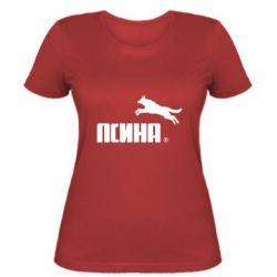 Жіноча футболка Псіна