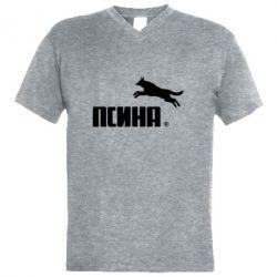 Чоловіча футболка з V-подібним вирізом Псіна