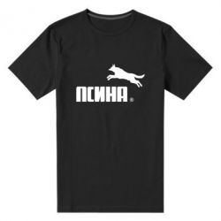 Чоловіча стрейчева футболка Псіна