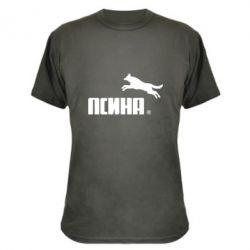 Камуфляжна футболка Псіна