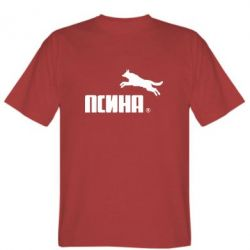 Чоловіча футболка Псіна