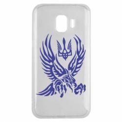 Чохол для Samsung J2 2018 Птах та герб