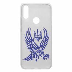 Кепка Птах та герб - FatLine