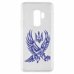 Чохол для Samsung S9+ Птах та герб