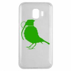 Чехол для Samsung J2 2018 Птичка с гранатой