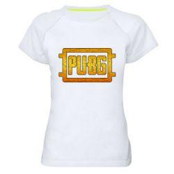 Женская спортивная футболка PUBG and cracks