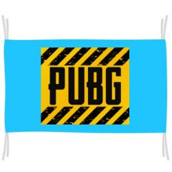 Флаг PUBG and stripes
