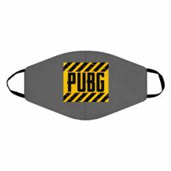 Маска для лица PUBG and stripes