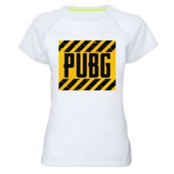 Женская спортивная футболка PUBG and stripes