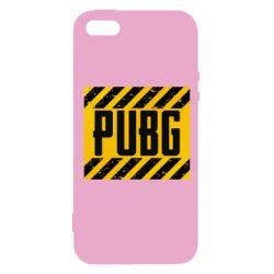 Чехол для iPhone5/5S/SE PUBG and stripes