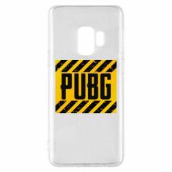 Чехол для Samsung S9 PUBG and stripes