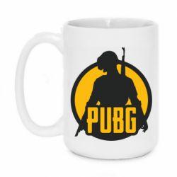 Кружка 420ml PUBG logo and game hero