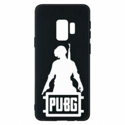 Чехол для Samsung S9 PUBG logo and hero