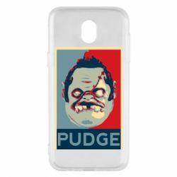 Чехол для Samsung J5 2017 Pudge aka Obey