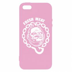 Чехол для iPhone5/5S/SE Pudge Fresh Meat