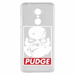Чехол для Xiaomi Redmi 5 Pudge Obey