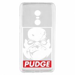 Чохол для Xiaomi Redmi Note 4 Pudge Obey