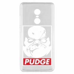 Чохол для Xiaomi Redmi Note 4x Pudge Obey