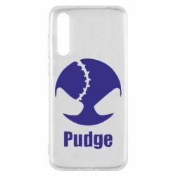Чехол для Huawei P20 Pro Pudge - FatLine