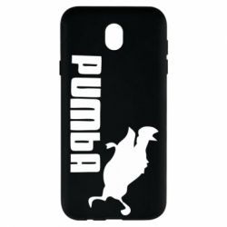 Чохол для Samsung J7 2017 Pumba
