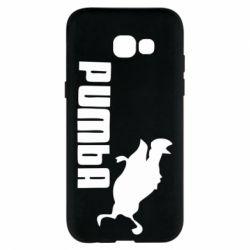 Чохол для Samsung A5 2017 Pumba