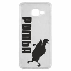 Чохол для Samsung A3 2016 Pumba