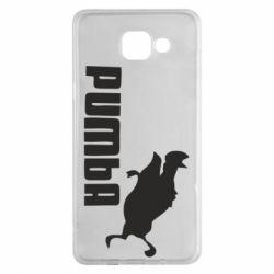 Чохол для Samsung A5 2016 Pumba