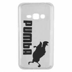 Чохол для Samsung J1 2016 Pumba