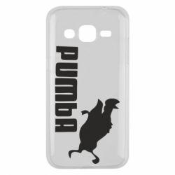 Чохол для Samsung J2 2015 Pumba