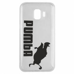 Чохол для Samsung J2 2018 Pumba