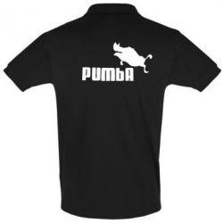Футболка Поло Pumba