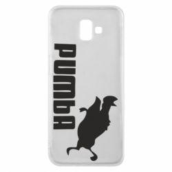 Чохол для Samsung J6 Plus 2018 Pumba