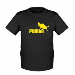 Детская футболка Pumba