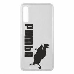 Чохол для Samsung A7 2018 Pumba
