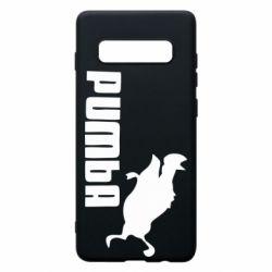 Чохол для Samsung S10+ Pumba