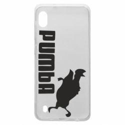 Чохол для Samsung A10 Pumba
