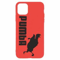 Чохол для iPhone 11 Pro Max Pumba
